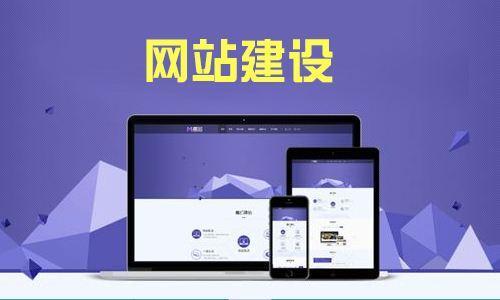 深圳建网站