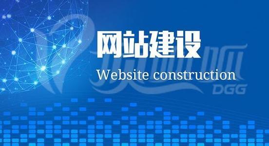 模板网站和定制网站价格