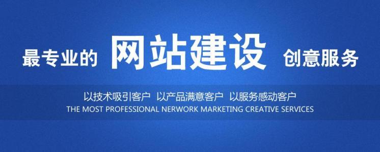 体验型网站建设+网络营销_企业发展策略