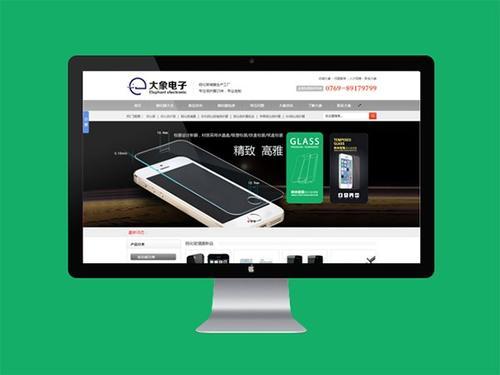 企业网站的建设技术