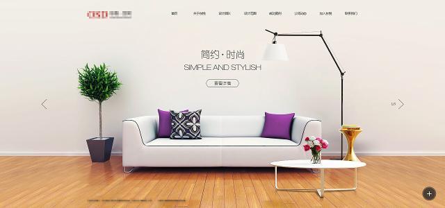 深圳网站设计.jpg