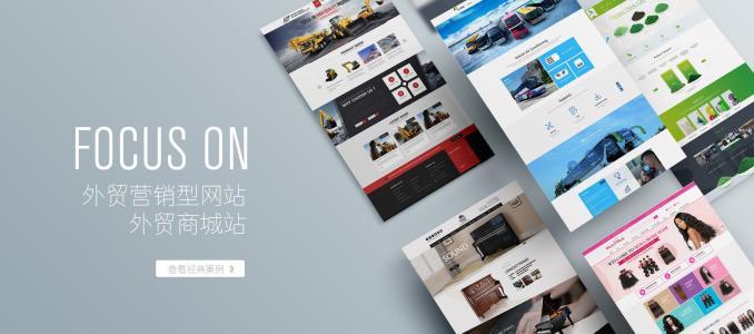 外贸网站seo_可以交换链接的网站是什么类型.jpg
