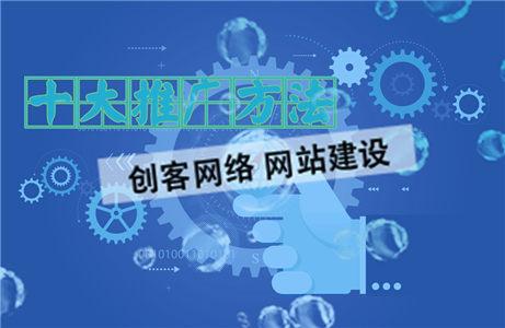 郑州做网站都有哪几种形式
