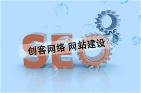 百度seo引擎优化公司
