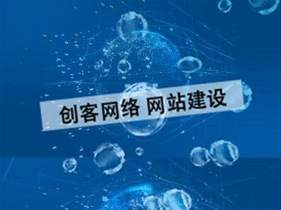 中小企业网站设计流程_自助建站