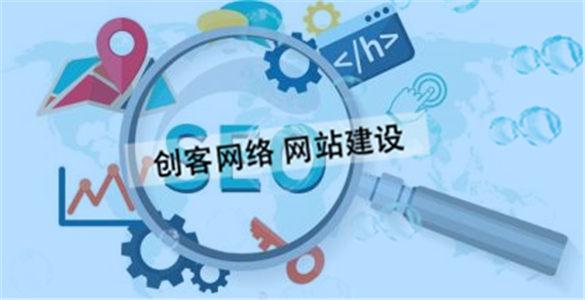 网站seo优化的优势