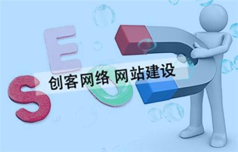 英文网站seo优化