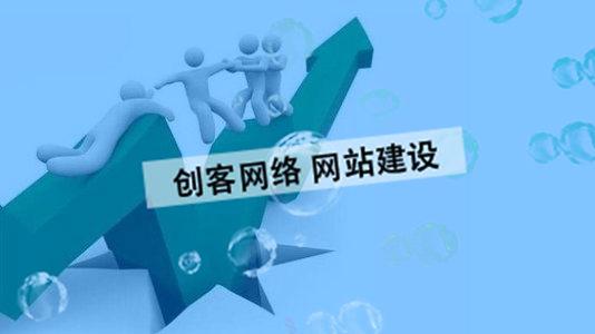 深圳网站制作