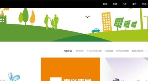 深圳市联合创智设计顾问有限公司