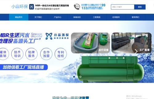 江西网站设计