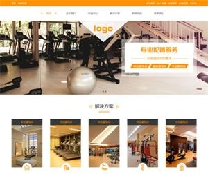 健身器材网站建设_W13508