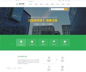 产业园网站建设_W15002